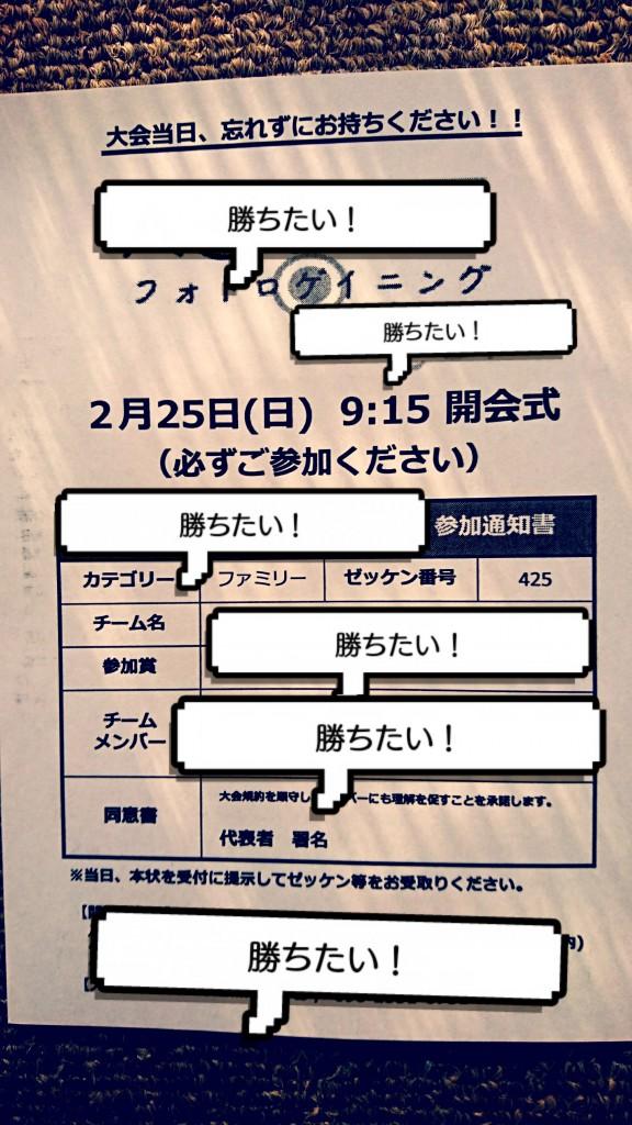 PicsArt_02-20-07.51.37