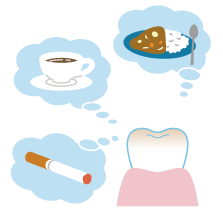 歯の着色の原因となる飲食物
