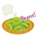 食物繊維豊富な豆類は皮ごと!