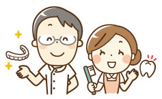 歯医者さんと歯科衛生士さん